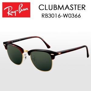 RayBan レイバン サングラス CLUBMASTER クラブマスター RB3016-W0366 サイズ 49 日本正規品|snb-shop