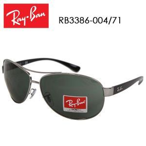 RayBan レイバン サングラス RB3386-004 71 サイズ 67 日本正規品|snb-shop