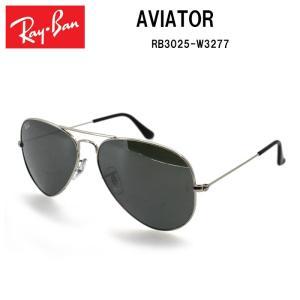 RayBan レイバン サングラス RB3025-W3277 AVIATOR アビエイター サイズ 58 日本正規品|snb-shop