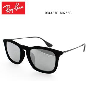 RayBan レイバン サングラス RB4187F-60756G サイズ 54 日本正規品|snb-shop