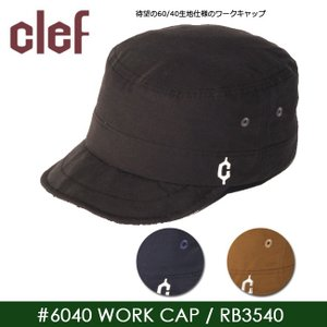 clef/クレ 帽子 キャップ #6040 WORK CAP RB3540|snb-shop