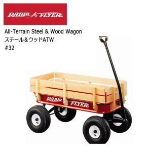 RADIO FLYER ラジオフライヤー ワゴン All-Terrain Steel & Wood Wagon スチール&ウッドATW #32 【ZAKK】乗り物 買い物 フリーマーケット ガーデニング|snb-shop