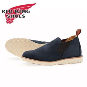 RED WING レッドウイング  ブーツ Romeo Navy Abilene 8129 ワイズ E 【靴】ワークブーツ サイドゴアブーツ|snb-shop