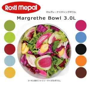 ROSTI MEPAL/ロスティ メパル ボウル Margrethe Bowl 3L マルグレーテミキシングボウル 3L 【雑貨】|snb-shop