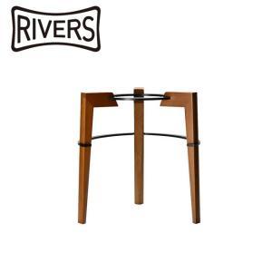RIVERS リバーズ COFFEE DRIPPER STAND PEAKS コヒードリッパースタンド ピークス 【アウトドア/キャンプ/コーヒー】|snb-shop