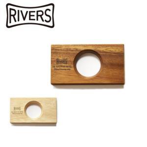 RIVERS リバーズ POND (COFFEE DRIPPER HOLDER) コーヒードリッパー ポンド 【アウトドア/キャンプ/コーヒー】|snb-shop