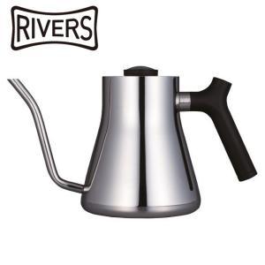 RIVERS リバーズ FELLOW STAGG KETTLE (POLISHED STEEL) フェロー スタッグ ケトル ポリッシュドスチール 【アウトドア/キャンプ/コーヒー/ポット】|snb-shop