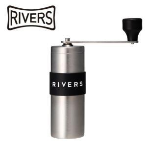 RIVERS リバーズ コーヒーグラインダー グリット シルバー 【アウトドア/キャンプ/コーヒー】|snb-shop