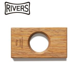 RIVERS リバーズ コーヒードリッパーホルダー ポンド ライトブラウン 【ドリッパーホルダー/アウトドア/キャンプ/コーヒー/コンパクト】|snb-shop