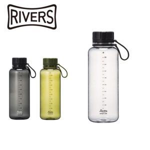 RIVERS リバーズ スタウト エア 1000   【アウトドア/ボトル/水筒/トライタン】|snb-shop