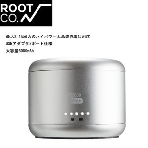 ROOT CO ルート WATER PROOF BATTERY IP65 6000mAh/HWB6-NV / HWB6-SL 【ZAKK】【雑貨】 モバイルバッテリー ウォータープルーフ|snb-shop