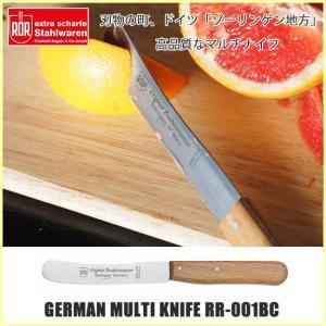 ROR アールオーアール GERMAN MULTI KNIFE RR-001BC ナイフ 万能ナイフ キッチン アウトドア 果物 パン スプレッドナイフ 【BBQ】【CKKR】|snb-shop