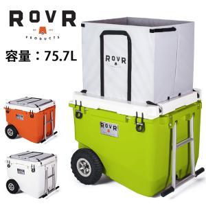RovR ローバー ROLLR 80QT 【アウトドア/キャンプ/イベント/クーラーボックス/保冷/キャリーワゴン/チェア】 snb-shop