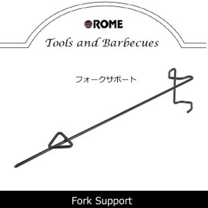 Rome Pie Iron/ローム BBQ用品 Fork Support フォークサポート O-ROM-RO-2199 【BBQ】【CZAK】|snb-shop