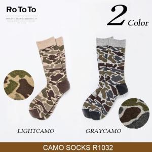 ROTOTO/ロトト CAMO SOCKS R1032 【雑貨】 ソックス【メール便・代引不可】|snb-shop