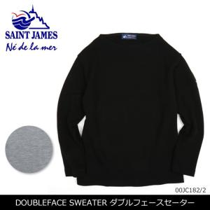 SAINTJAMES セントジェームス セーター DOUBLEFACE SWEATER ダブルフェースセーター 00JC182/2 【服】ウール 重ね着 裏起毛|snb-shop