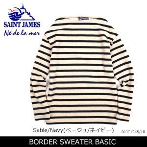 SAINTJAMES セントジェームス セーター BORDER SWEATER BASIC 圧縮ウールボーダーセーター・ベーシック 01JC1245/1R 【服】ウール 重ね着|snb-shop