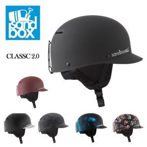 2019 SANDBOX サンドボックス ヘルメット CLASSIC 2.0 クラッシック ASIA FIT 【スノー雑貨】アジアフィット ツバ付きタイプ|snb-shop