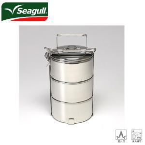シーガル seagull ランチボックス フードキャリア 弁当箱 ステンレス 12×3|snb-shop