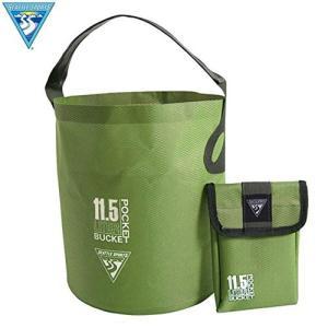 SEATTLE SPORTS/シアトルスポーツ 携帯バケツ ポケットバケット/ 12570040|snb-shop