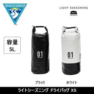 SEATTLE SPORTS/シアトルスポーツ ライトシーズニング ドライバッグ XS (5L) 1...