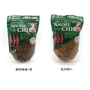 shinsei-002 【進誠産業】バーベキュー/スモークチップ ヒッコリー、ホワイトオーク|snb-shop