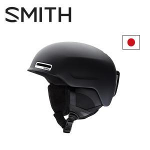2019 スミス SMITH OPTICS Maze Matte Black  【2019/ヘルメット/日本正規品/ジャパンフィット/アジアンフィット】 snb-shop