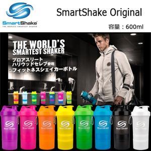 【2本以上で送料無料】【プレゼント付き】SmartShake スマートシェイク プロテインシェイカー SmartShake 【BTLE】|snb-shop