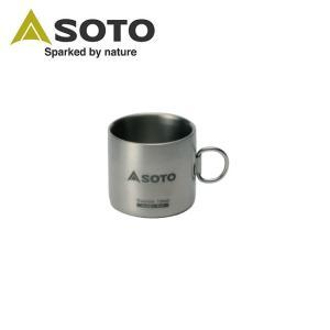 SOTO/ソト カップ/エアロマグ 120ml ST-AM12|snb-shop
