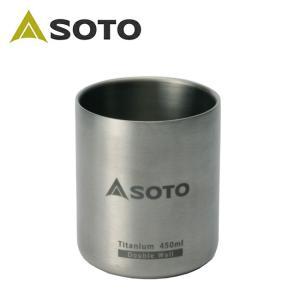 SOTO/ソト カップ/エアロマグ 450ml  ST-AM45|snb-shop