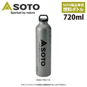 SOTO/ソト ボトル/広口フューエルボトル1000ml  SOD-700-10|snb-shop