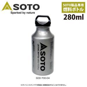 SOTO/ソト ボトル/広口フューエルボトル400ml  SOD-700-04|snb-shop