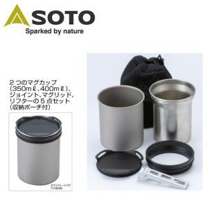 SOTO/ソト サーモスタック  SOD-520【BBQ】【COOK】新富士バーナー アウトドア キ...