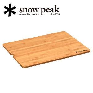 snowpeak スノーピーク ウッドテーブルW竹 CK-126TR 【アウトドア/キャンプ/IGT...