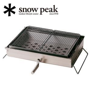 スノーピーク snowpeak フィールドギア/リフトアップBBQ BOX/CK-160 【SP-SGSM】|snb-shop