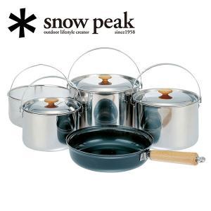 スノーピーク snowpeak キッチン/フィールドクッカー PRO.1/CS-021 【SP-CO...