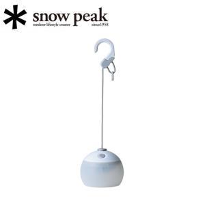 sp-es-070wh【snowpeak/スノーピーク】LED/ほおずき ゆき(ホワイト)/ES-0...
