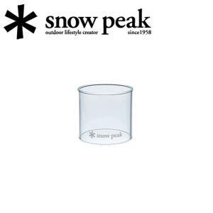 sp-gp-002【snowpeak/スノーピーク】バーナー・ランタン/グローブ S/GP-002
