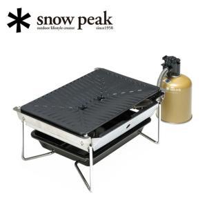 スノーピーク (snow peak)  グリルバーナー 雪峰苑 GS-355 【SP-SGSM】【B...
