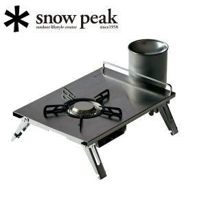 sp-gs-400【snowpeak/スノーピーク】バーナー・ランタン/ギガパワープレートバーナーL...