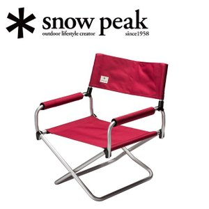 snowpeak スノーピーク FD LOWチェア LV-075RD 【椅子/チェア/アウトドア/キャンプ/BBQ/バーベキュー】|snb-shop