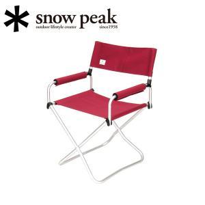スノーピーク snowpeak FDチェアワイドRD/LV-077RD 【SP-FUMI】 【FUN...