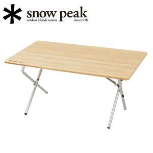 スノーピーク snowpeak ファニチャー/ワンアクションローテーブル竹/LV-100T|snb-shop