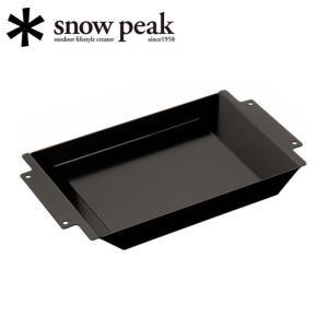 スノーピーク (snow peak) 焚火台/グリルプレートハーフ 深型/S-029HD 【SP-S...