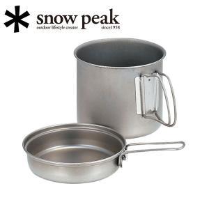 スノーピーク snowpeak ソロクッカー/チタントレック900/SCS-008T 【SP-COO...