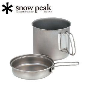 スノーピーク snowpeak ソロクッカー/トレック1400/SCS-009 【SP-COOK】