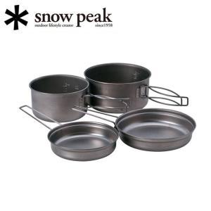 スノーピーク snowpeak ソロクッカー/チタンパーソナルクッカーセット/SCS-020T 【S...