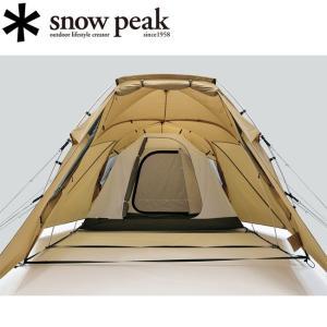スノーピーク (snow peak) インナーテント ヴァール Pro.air インナーテント2 V...