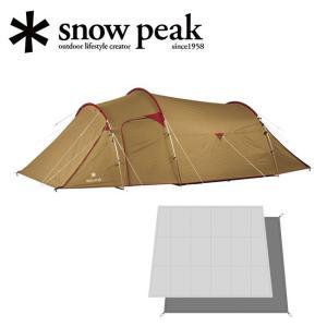 snowpeak スノーピーク ヴォールトマットシートスターターセット SDE-080S 【テント/...