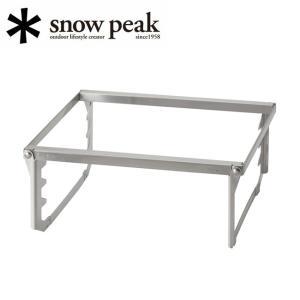 スノーピーク (snow peak) 焚火台 グリルブリッジM ST-033GBR 【SP-SGSM...